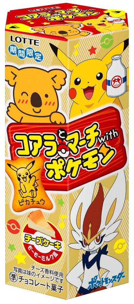 『コアラとマーチwithポケモン<チーズケーキ モーモーミルク風>』