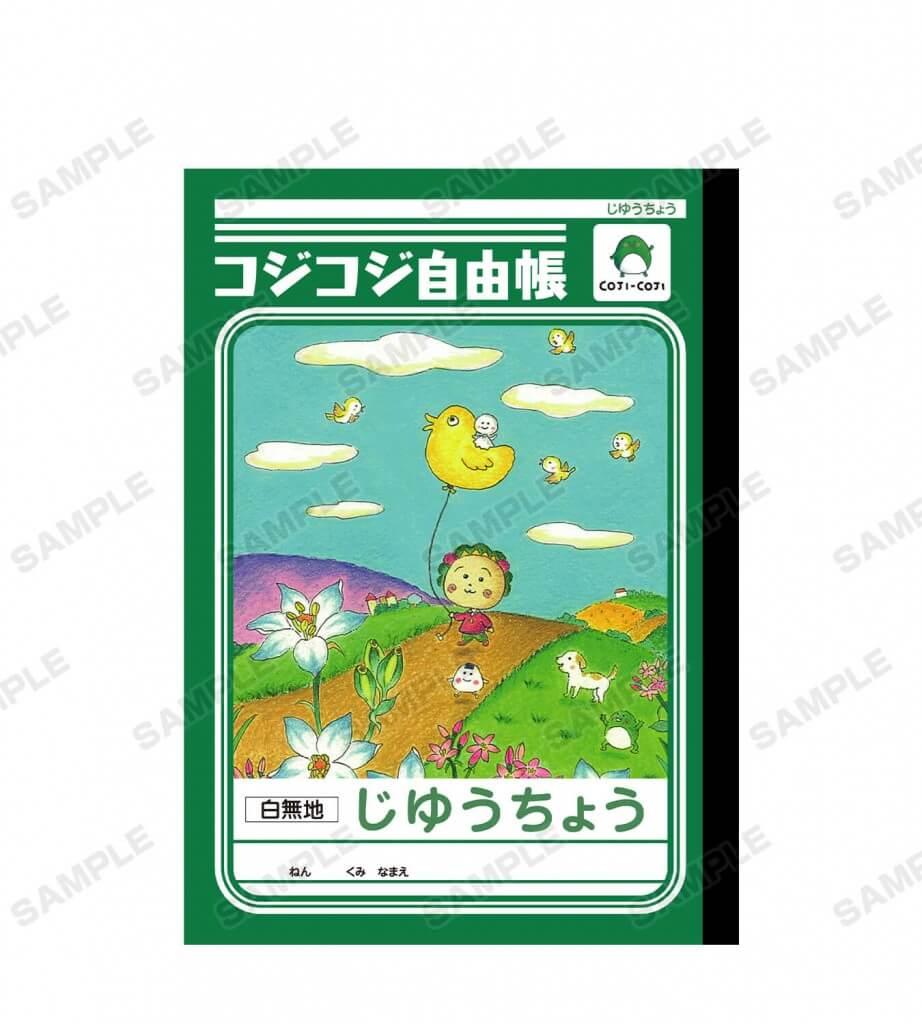 コジコジ POP UP SHOP in ロフト『ショウワノートコラボ コジコジ自由帳』