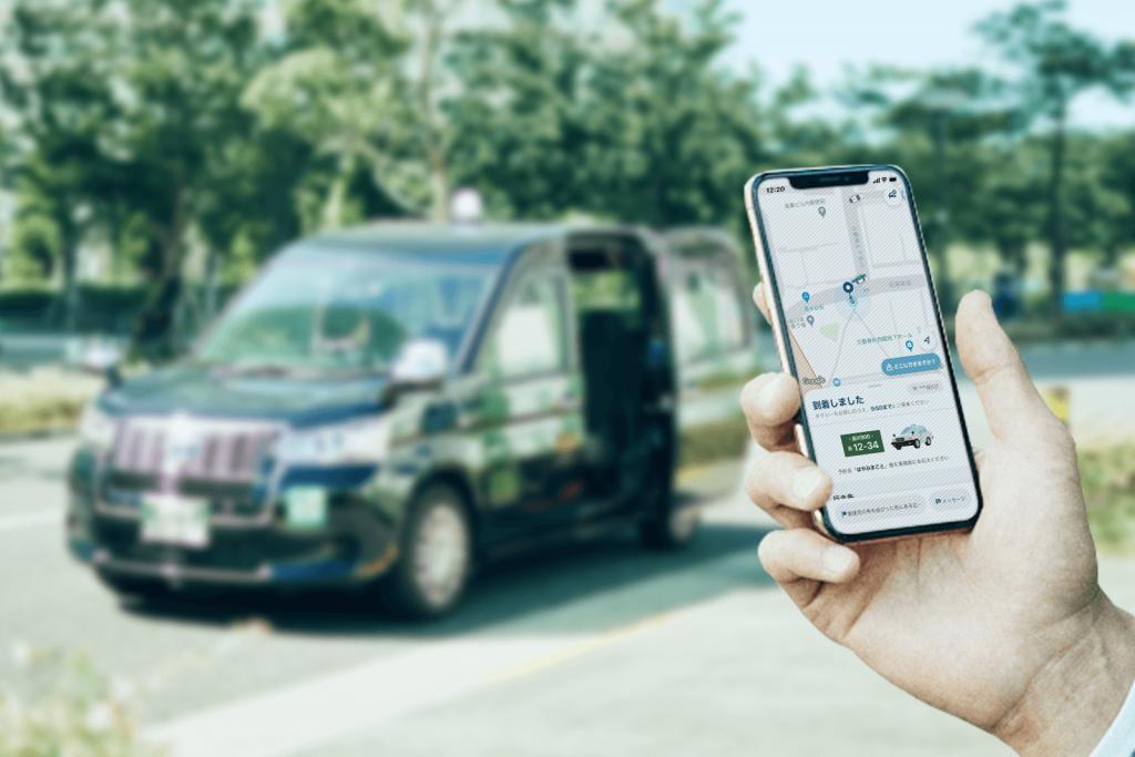 タクシーアプリ『GO(ゴー)』