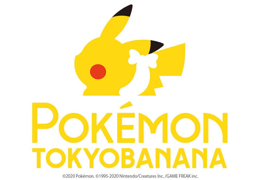 『ポケモン東京ばな奈』のロゴ