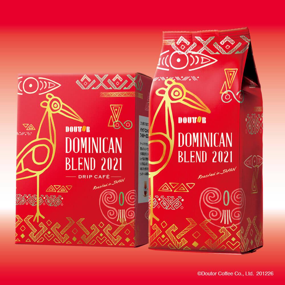 ドトールコーヒー新春限定セット『初荷2021』-カリブの楽園から届いた幸せのコーヒー