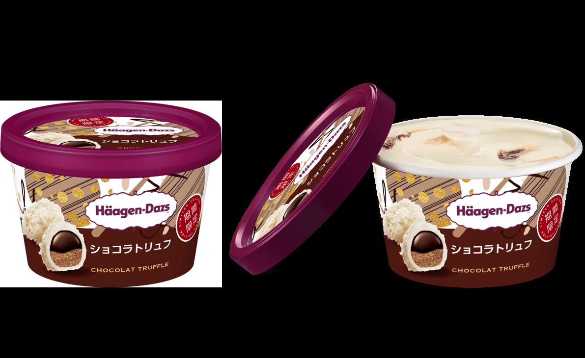 ハーゲンダッツ ミニカップ『ショコラトリュフ』