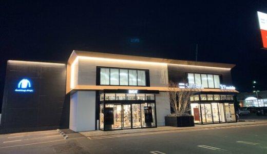 【SWEAT 札幌川沿店】雑貨とアパレルのライフスタイル提案ショップが南区にオープン!札幌市内初の路面店を展開っ