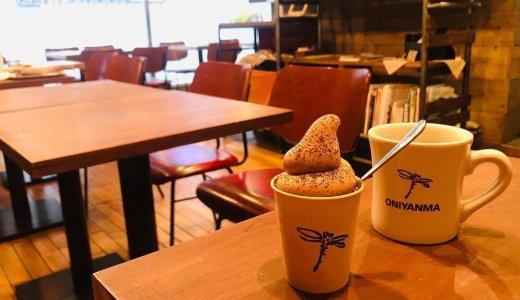"""【オニヤンマコーヒー スタンド】大丸札幌 キキヨコチョに""""エスプレッソソフト""""も人気なコーヒーショップがオープン!"""