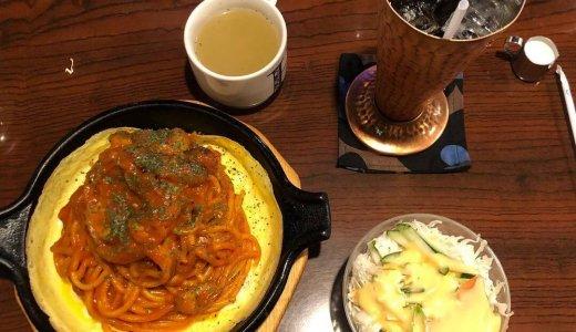 【コーヒーショップ 駅馬車】新さっぽろ駅すぐ近く、濃厚ナポリタンも美味しい昭和レトロな喫茶店!