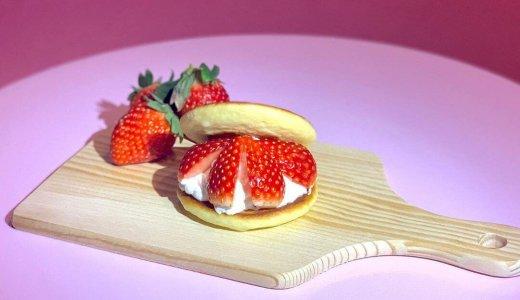 【MIGNON.(ミニョン)】東区にふわパンフルーツサンドに映えるフルーツドリンクのテイクアウト専門店がオープン!
