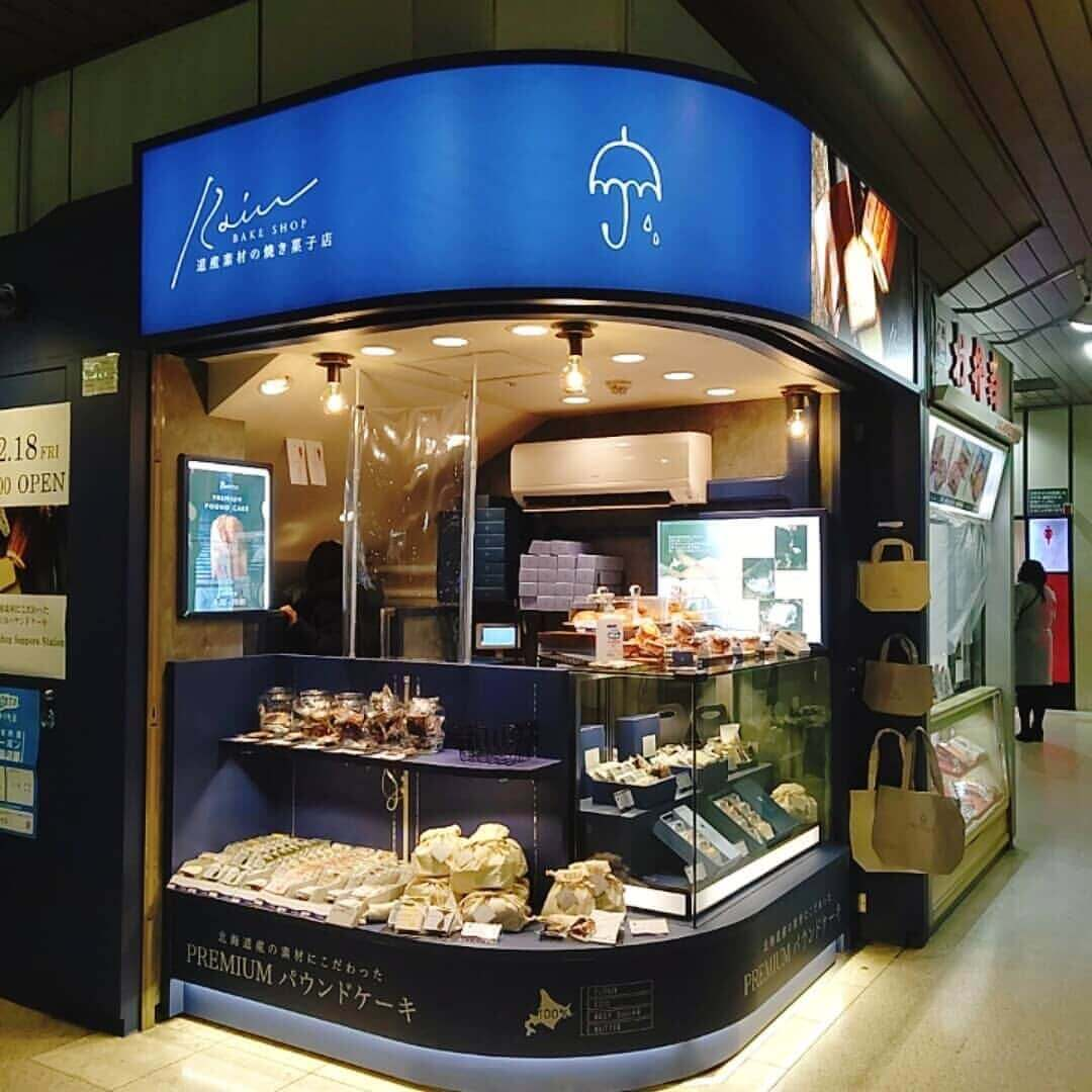 miniRain Bakeshop SapporoStationの外観