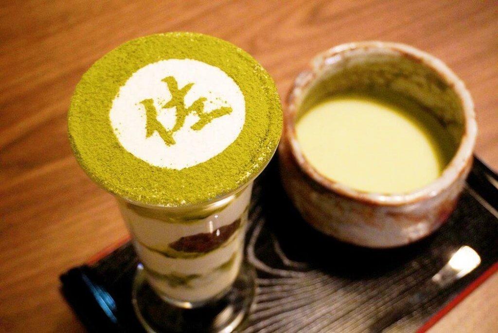 甘味処 佐久間の『佐久間スペシャルパフェ』&『スペシャルおしるこセット(きなこ)』