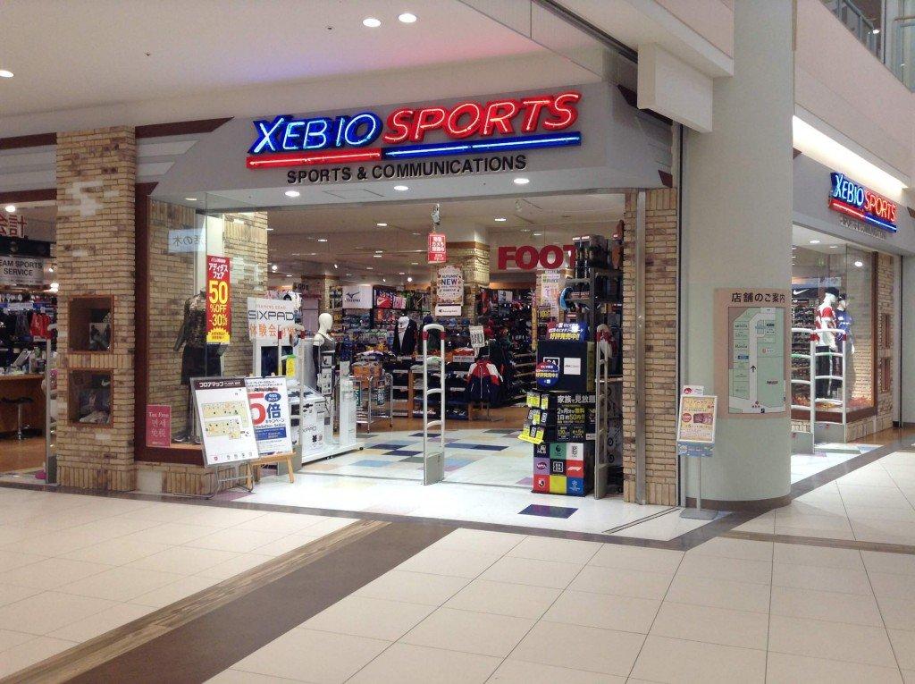 ゼビオスポーツ アリオ札幌店