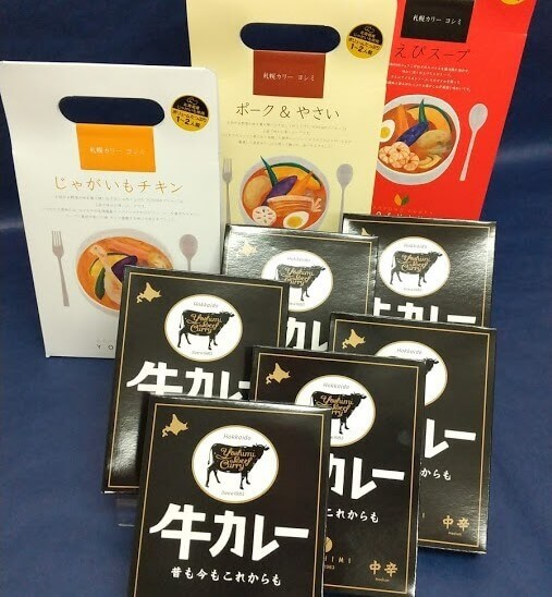 YOSHIMI 公式オンラインショップ『カレーセット』