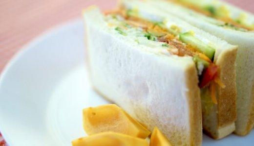 【サンドイッチ ひまわり】豊平区の平岸通沿いにサンドイッチ屋がオープン!