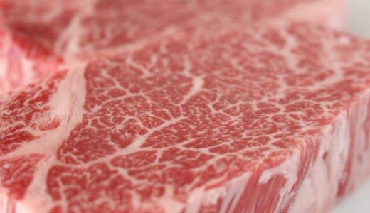 【鉄板焼き×肉バル どんと】麻生駅近くに肉料理店がオープン!