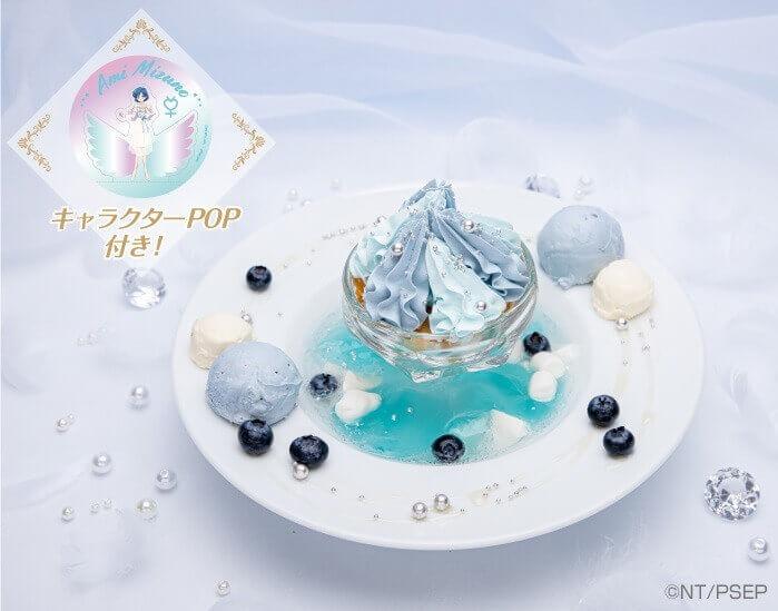 セーラームーンカフェ-Eternal-『亜美のアクア・スパークリング・パルフェ』