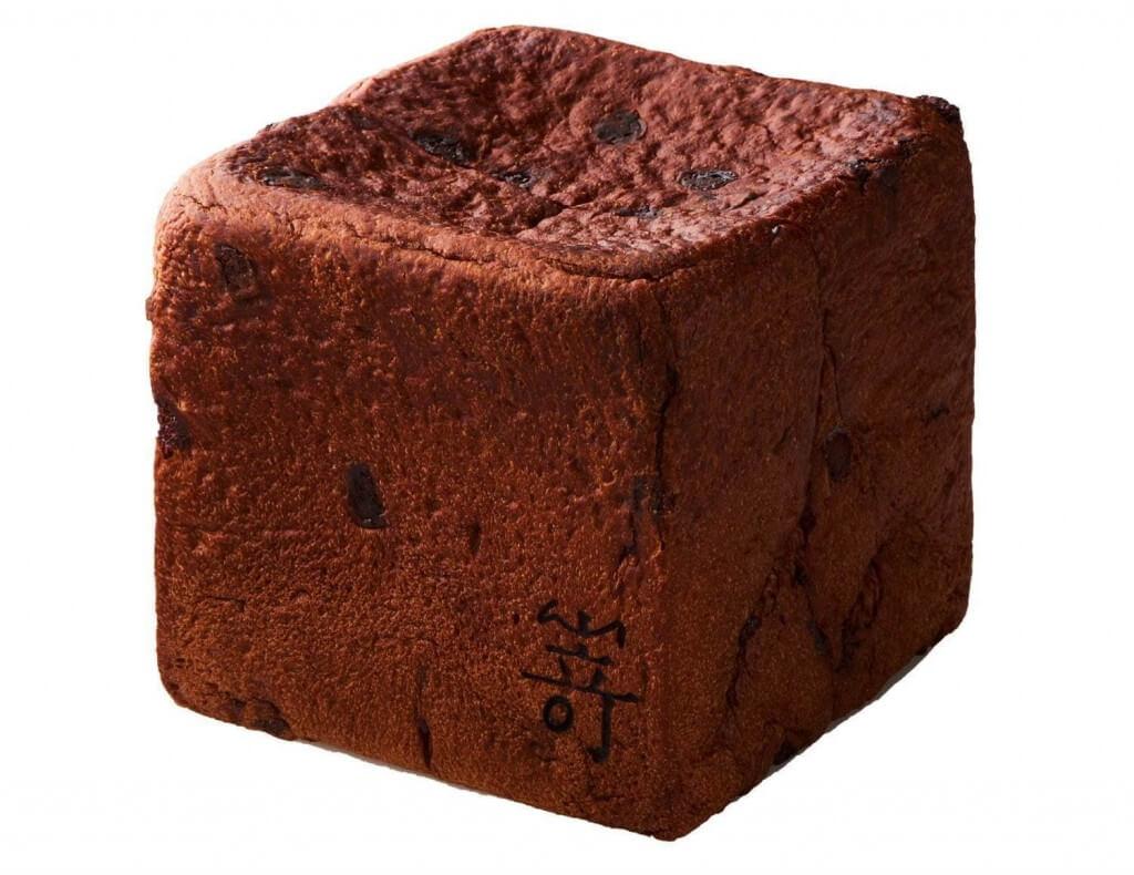 高級食パン専門店 嵜本『スイートハニーショコラ食パン』