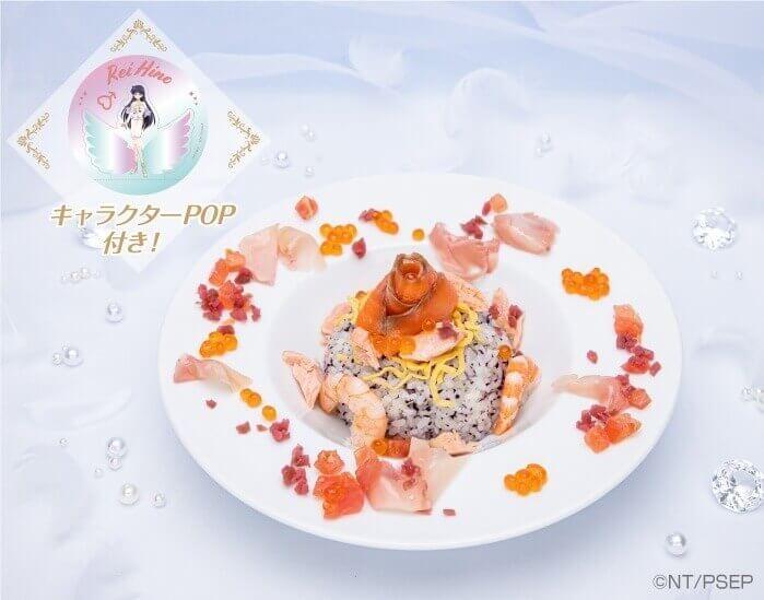セーラームーンカフェ-Eternal-『レイの鮮やかサーモンちらし寿司』