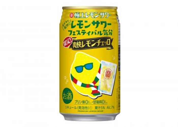 寶「極上レモンサワー」<爽快レモンチェッロ>