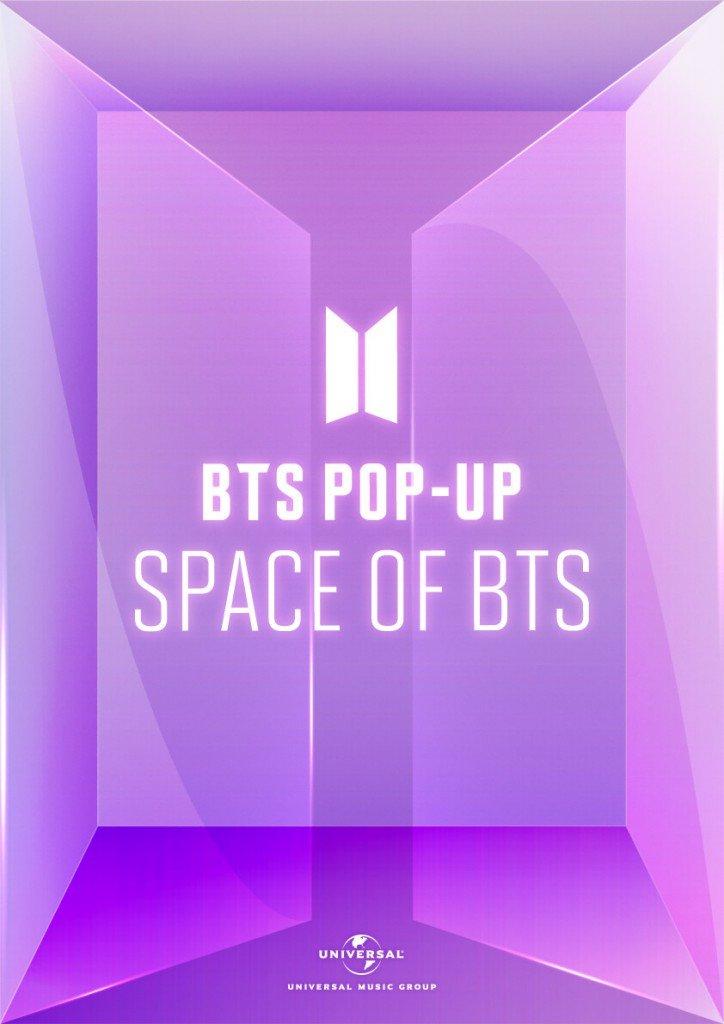 BTS POP-UP:SPACE OF BTS IN SAPPORO