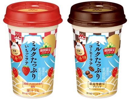森永乳業「ミルクたっぷり」シリーズお正月パッケージ