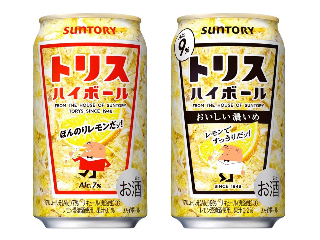 『トリスハイボール缶』『トリスハイボール缶〈おいしい濃いめ〉』
