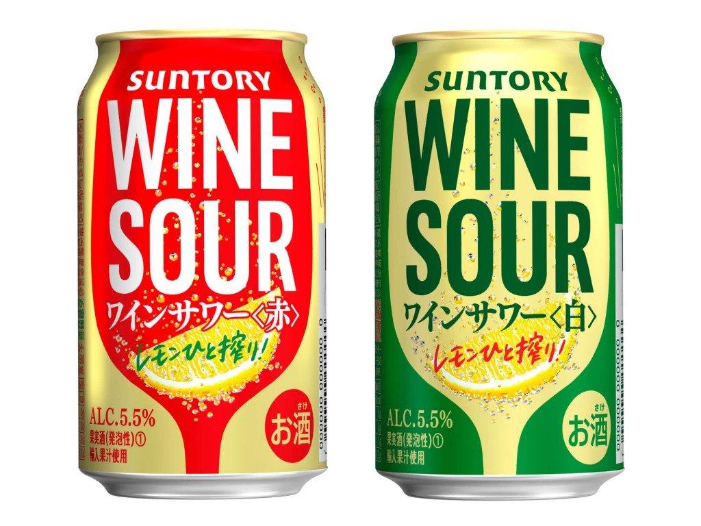 『サントリーワインサワー350ml缶(赤)・(白)』