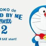パセオにある雑貨ストア ASOKOから『ASOKO de STAND BY ME ドラえもん 2』が12月19日(土)より発売!