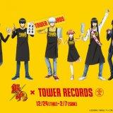TOWER RECORDS CAFE 札幌ピヴォ店にて『銀魂 × TOWER RECORDS コラボ』が実施!コラボカフェにグッズ各種も用意っ