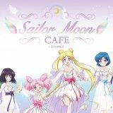 北区のカフェ インターリュードで『セーラームーンカフェ-Eternal-』が2021年1月29日(金)より開催!