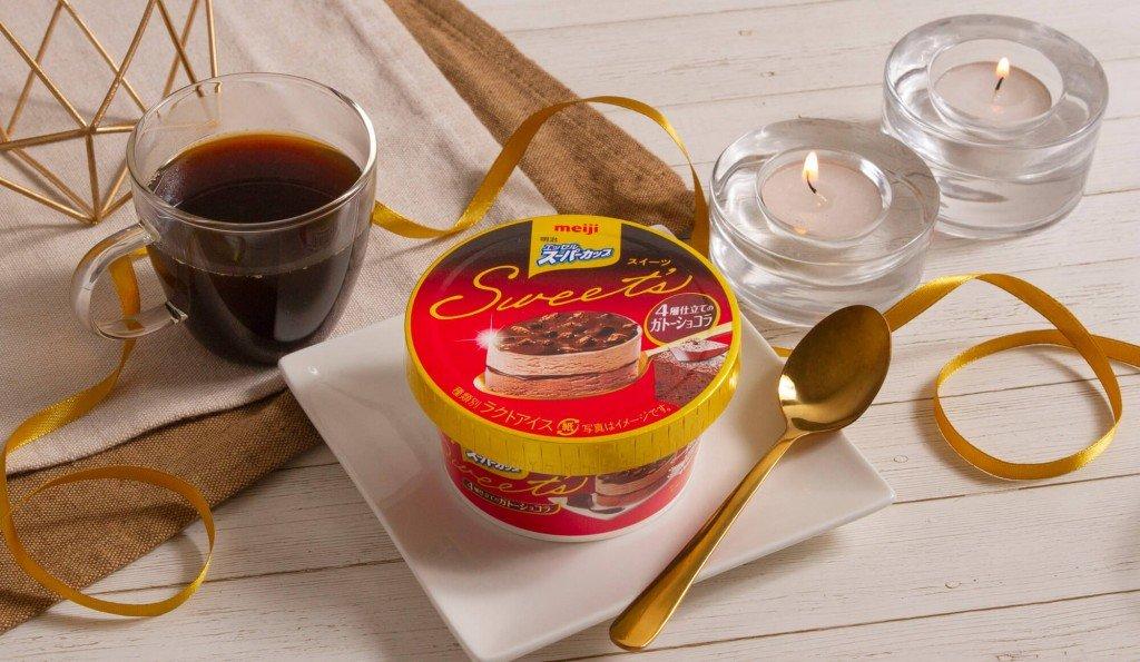 『明治 エッセル スーパーカップSweet's 4層仕立てのガトーショコラ』