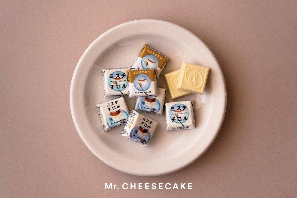 『チロルチョコ <ミスターチーズケーキ>』