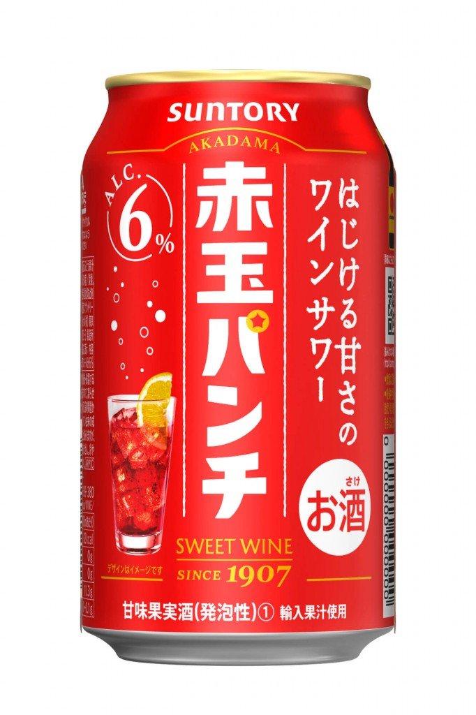 『赤玉パンチ350ml缶』