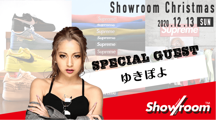 Showroom(ショールーム)移転オープン記念