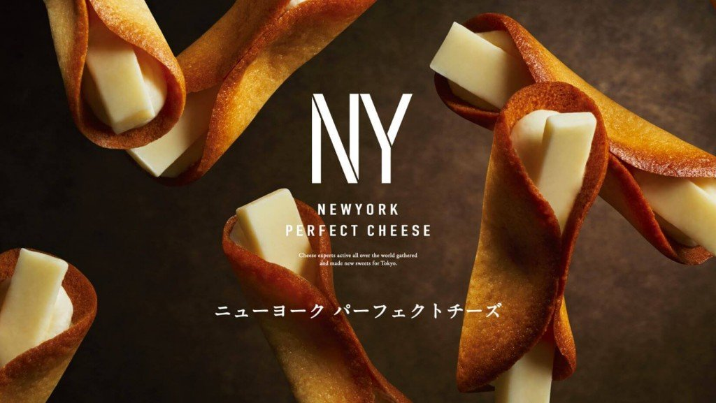 『NEWYORK PERFECT CHEESE(ニューヨークパーフェクトチーズ)』