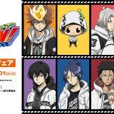 アニメイト 札幌店にて『家庭教師ヒットマンREBORN!』アニメイトフェアが2021年1月15日(金)より開催!