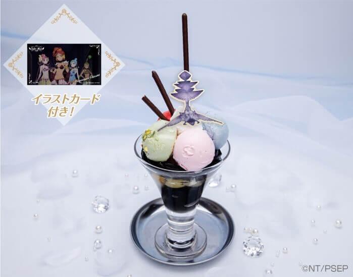 セーラームーンカフェ-Eternal-『アマゾネス・カルテットの4色パフェ』