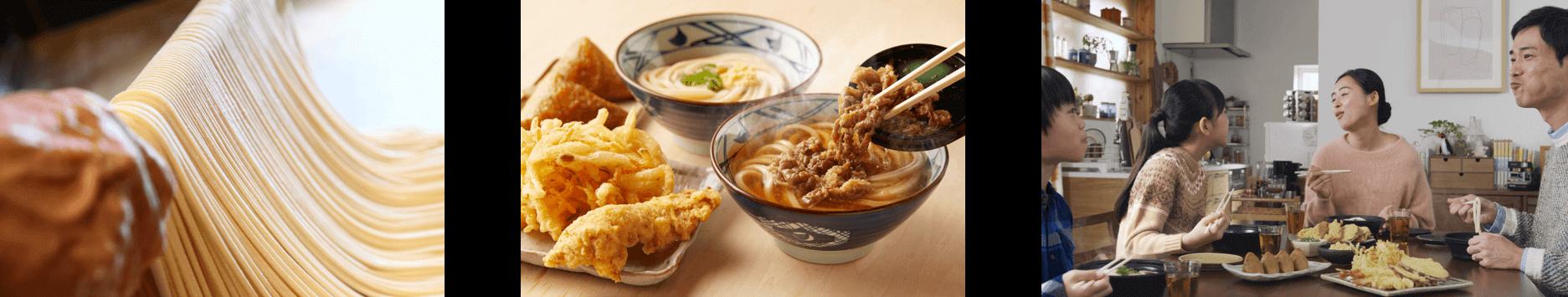 讃岐うどん専門店「丸亀製麺」の『冬の打ち立てセット』
