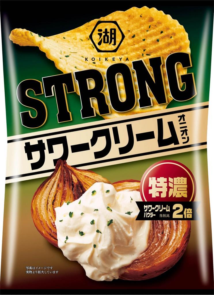 『KOIKEYA STRONG ポテトチップス 特濃サワークリームオニオン』