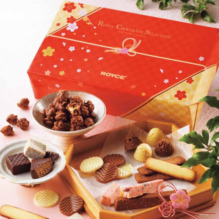 ロイズ『チョコレートセレクション[迎春]』