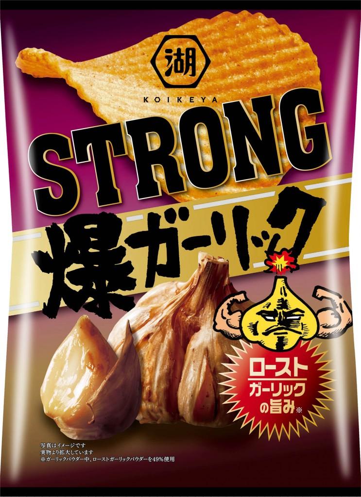 『KOIKEYA STRONG ポテトチップス 爆ガーリック』