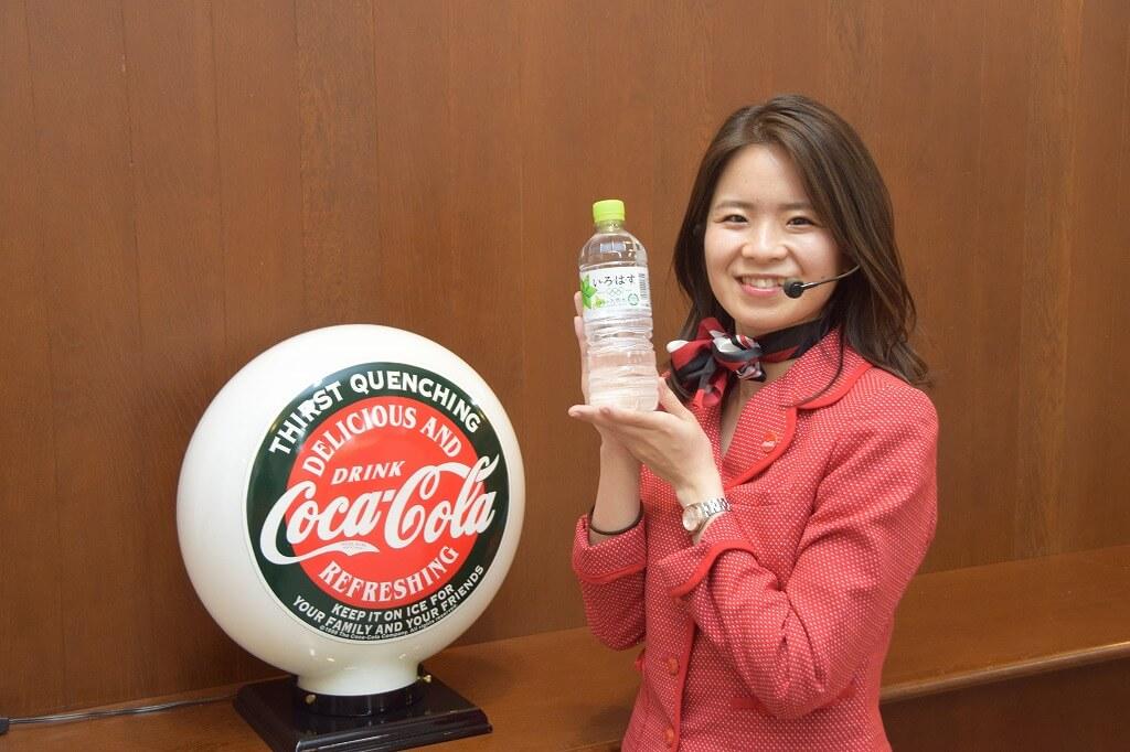 北海道コカ・コーラボトリングのオンライン工場見学