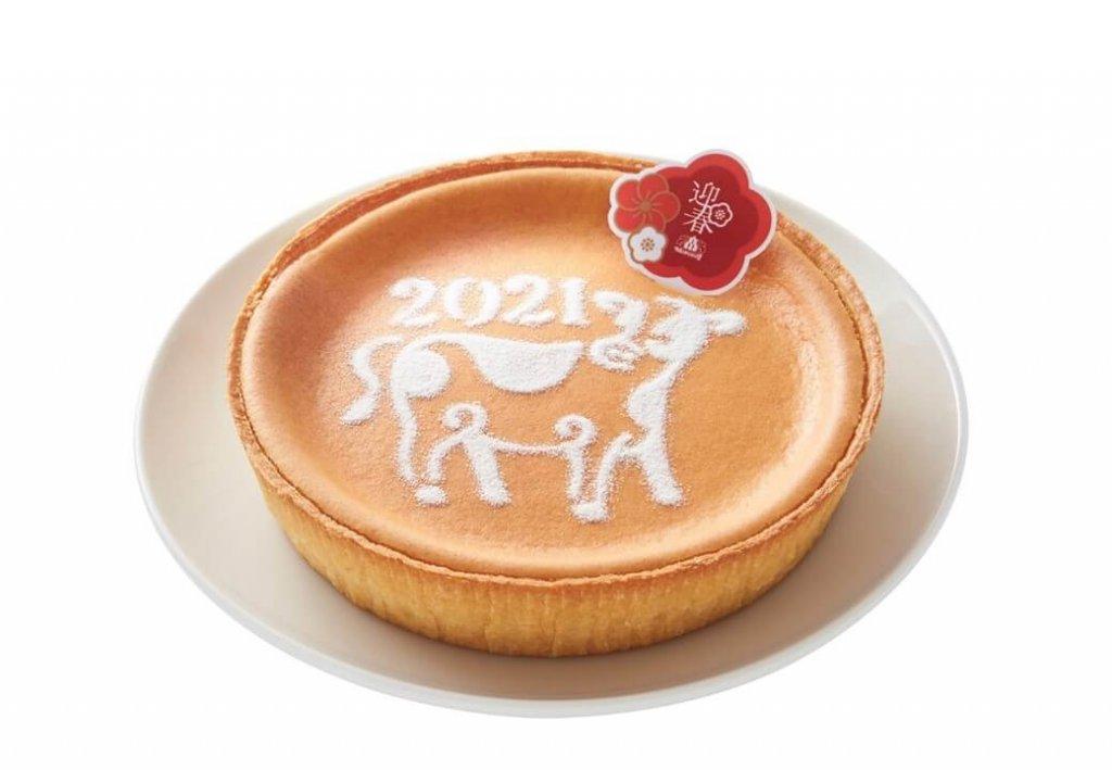 モロゾフ『迎春デンマーククリームチーズケーキ 丑(うし)』