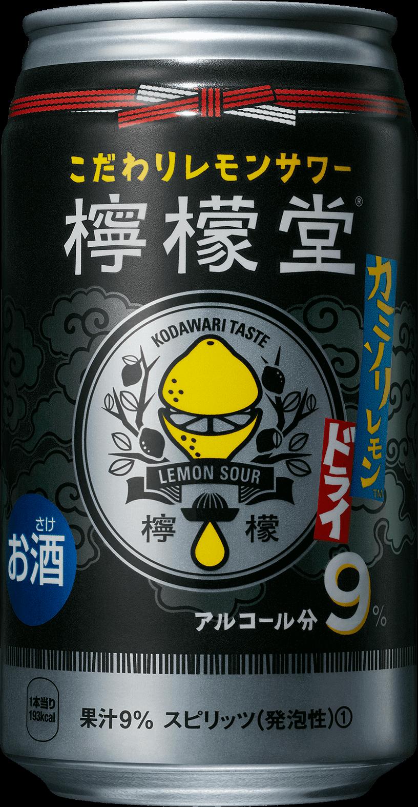 『檸檬堂 カミソリレモン』