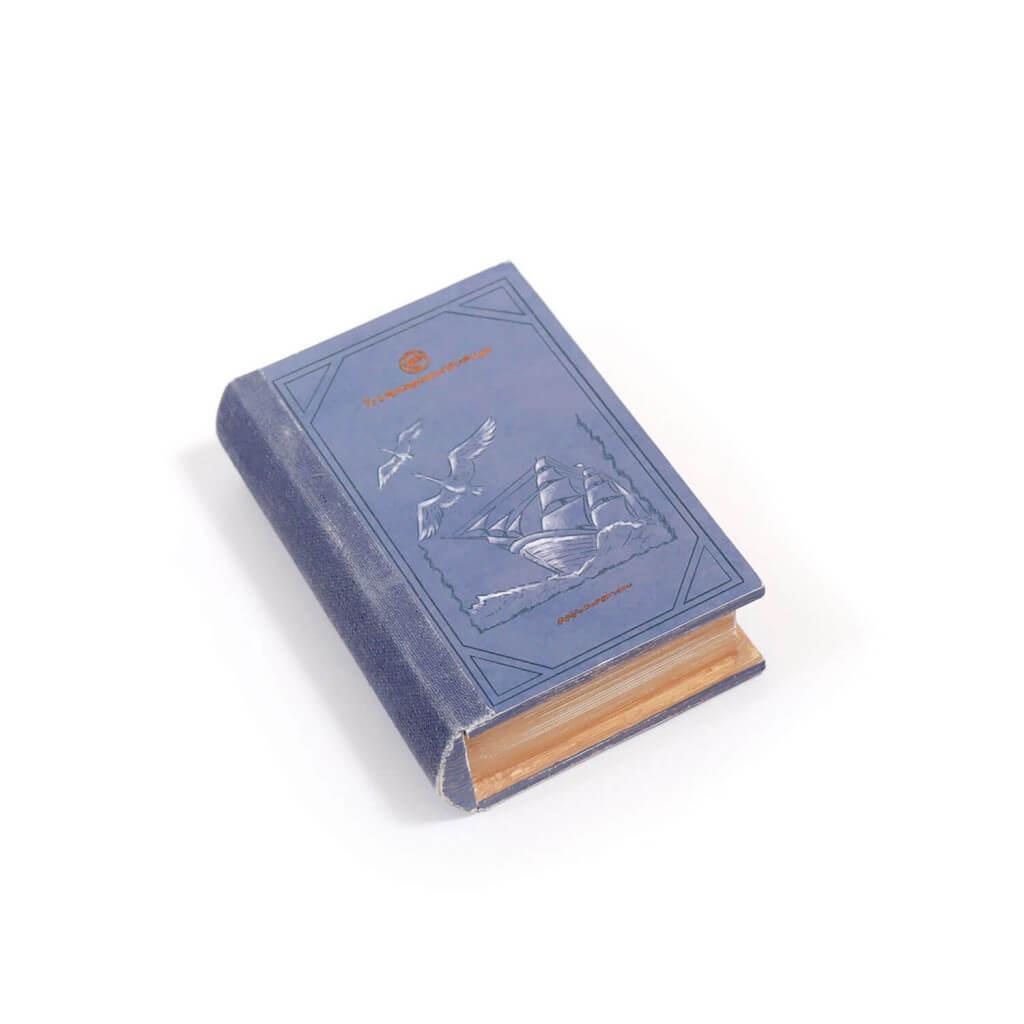 3COINS×約束のネバーランド『BOOK型小物入れ』