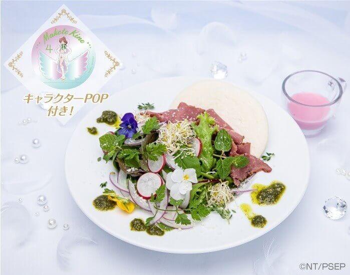 セーラームーンカフェ-Eternal-『まことの野菜とパストラミのオープンサンド』