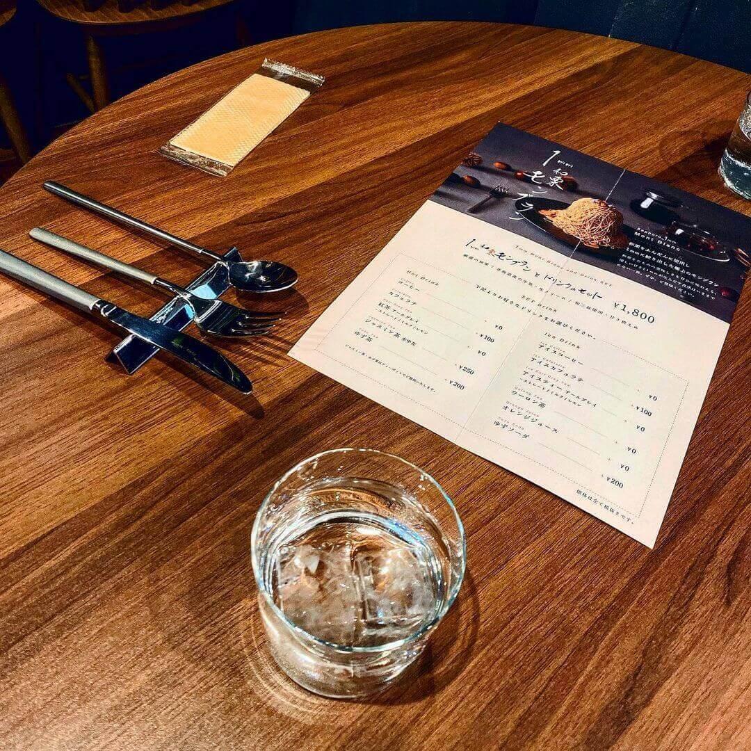 パールライオン 本店のテーブル