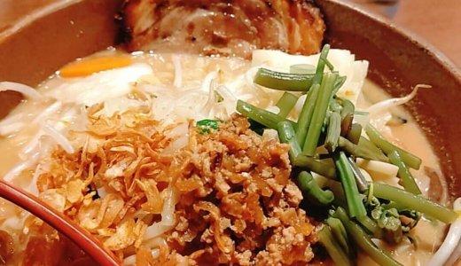 【麺場 田所商店 札幌平岸店】豊平区にある味噌ラーメン専門店!3種の味噌にこだわりチャーシューを提供っ