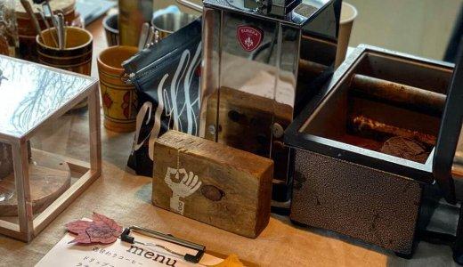 "【Rear coffee(リアコーヒー)】各地で土日のみ営業する""コーヒー屋台""!ラテアートに挑戦も可能っ"