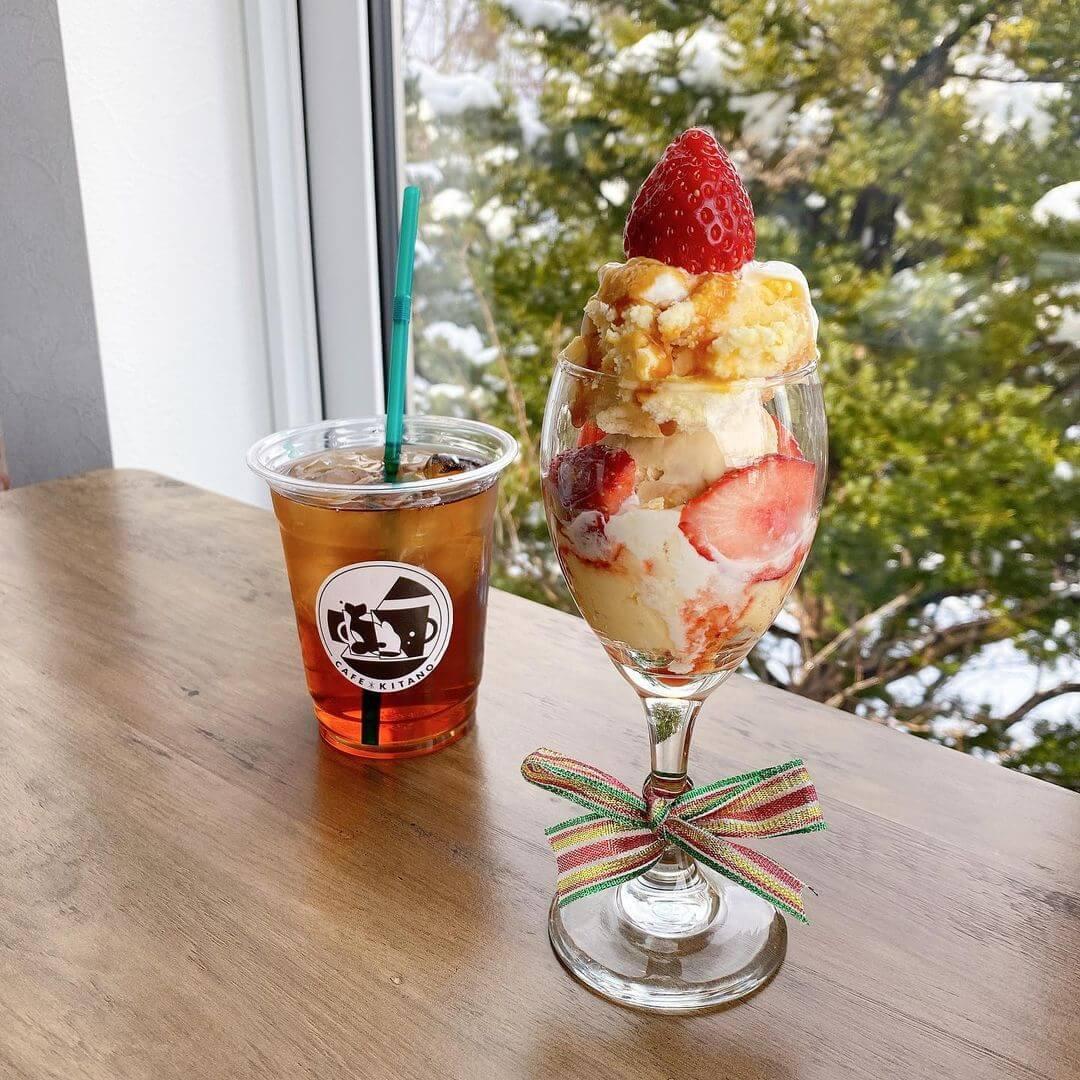 café KITANO(カフェ キタノ)の『ストチーキャラメルパフェ』
