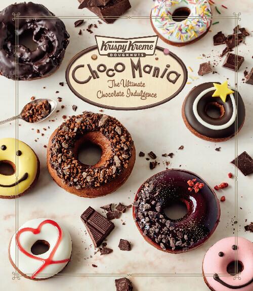 クリスピー・クリーム・ドーナツ『Choco Mania』