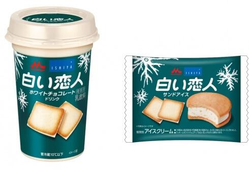 『白い恋人ホワイトチョコレートドリンク』・『白い恋人サンドアイス』