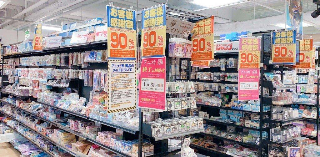 文教堂 新札幌DUO店
